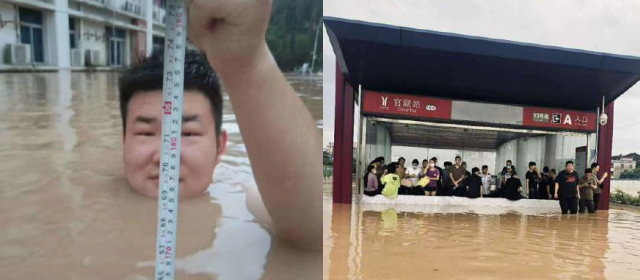 広州市豪雨_10