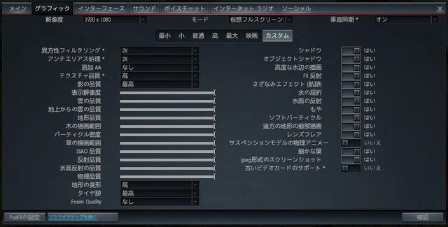 War thunder_5