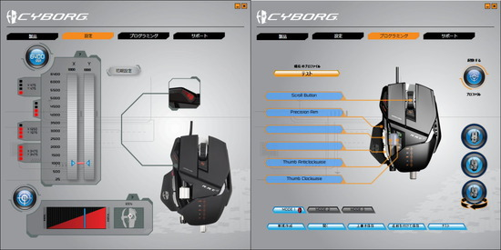7 Gaming Mouse_10
