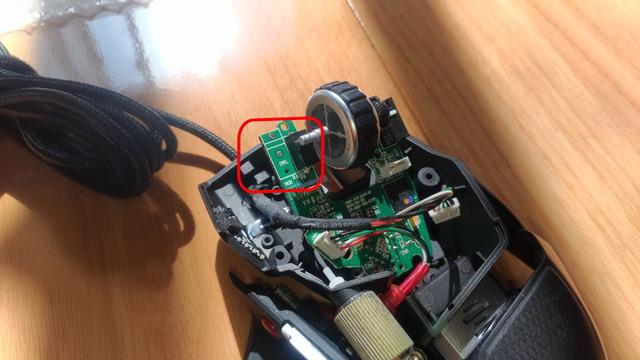 チャタリング マウス 修理_4