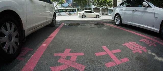 女性専用駐車スペース_1