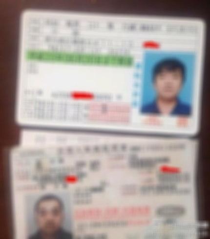 中国無免許運転