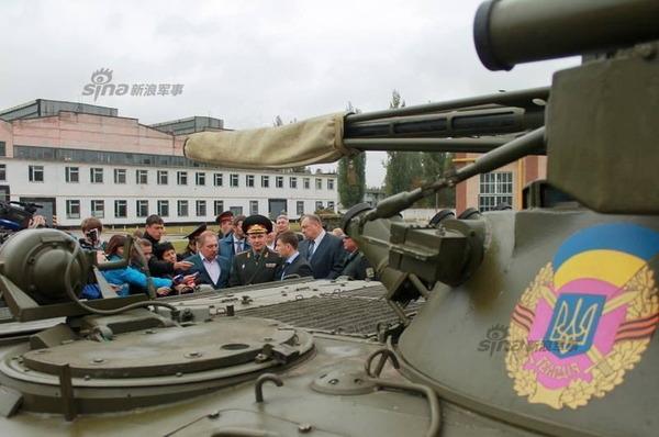 BMP_8