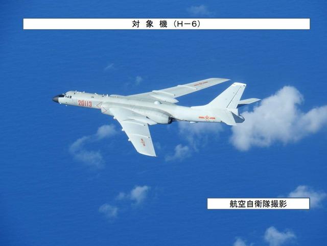 中国機の東シナ海及び太平洋における飛行について_1