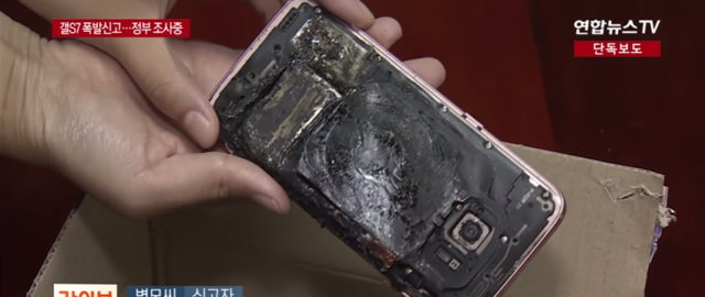 Galaxy S7 爆発