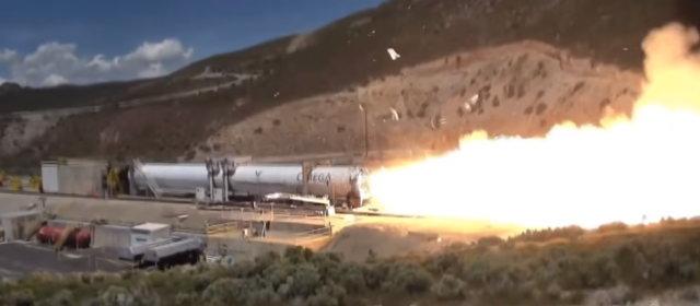 オメガAロケット_1