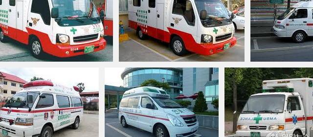 韓国救急車