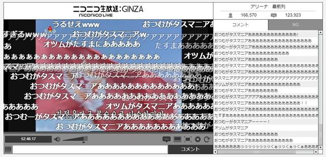 朝鮮中央テレビ_6