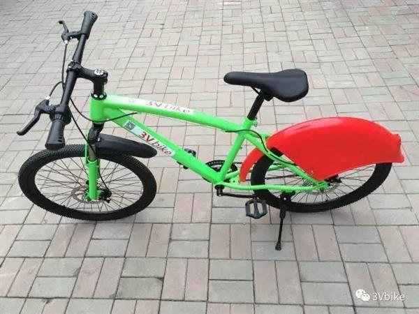 3Vbike