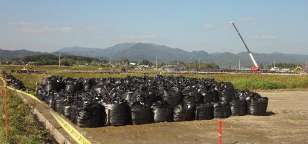 放射性廃棄物