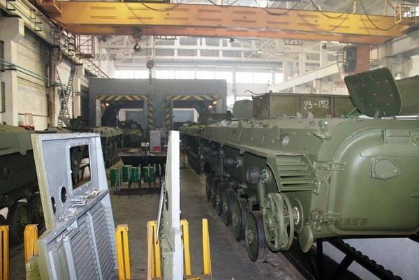 BMP_5