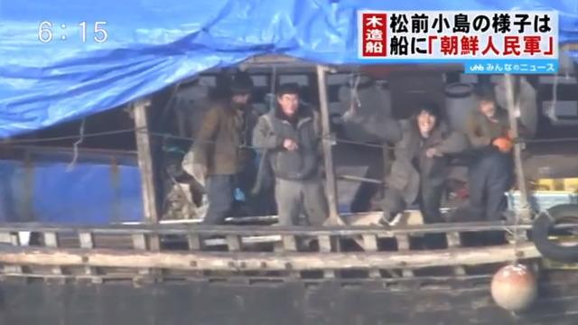 北朝鮮の木造船