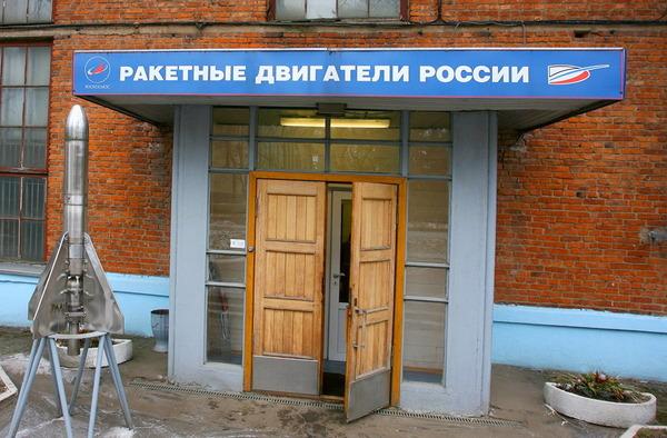 ロケットエンジンロシア_1