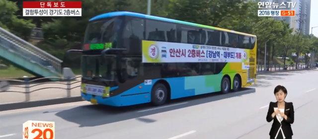 韓国 路線バス 2階建て