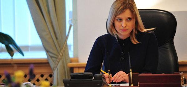 ナタリヤ・ポクロンスカヤ