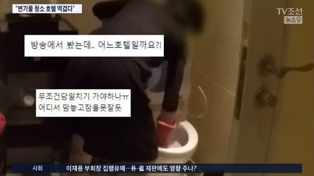 韓国のホテル_1