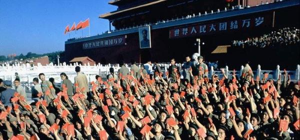 毛沢東語録と紅衛兵