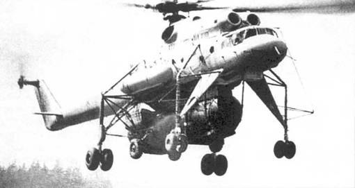 Mi-10RVK_2
