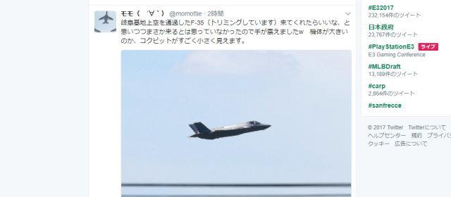 F-35A AX-5