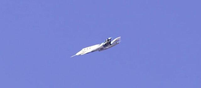 VSS ユニティ 滑空試験