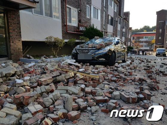 2017年11月 韓国地震_1