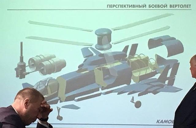 ロシアの新型ヘリ_3