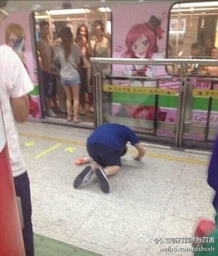 上海地下鉄_2