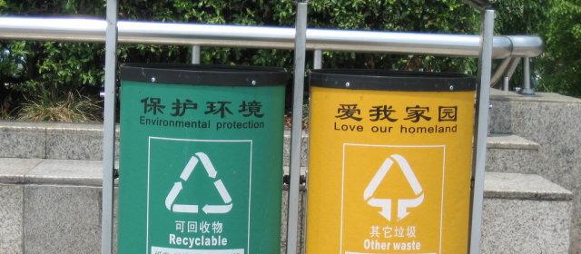 中国ゴミ箱