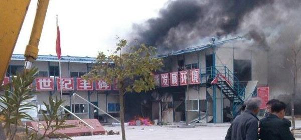 化学工場暴動