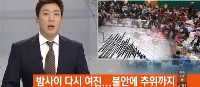 2017年11月 韓国地震_10