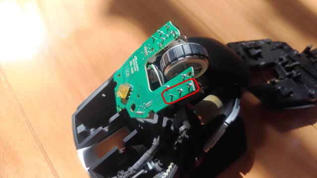 チャタリング マウス 修理_3