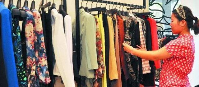 洋服のシェアサービス