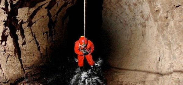 クルベラ洞窟