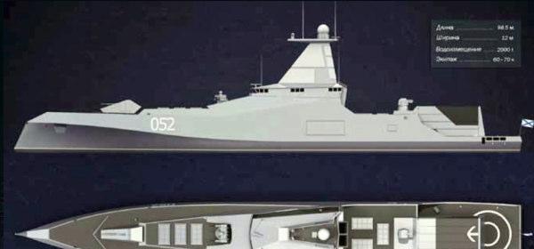 ステルス駆逐艦