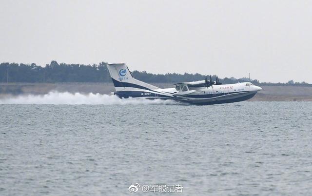 AG-600_6
