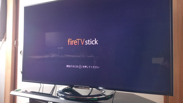Fire TV Stick_5