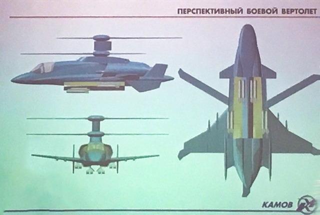 ロシアの新型ヘリ_4