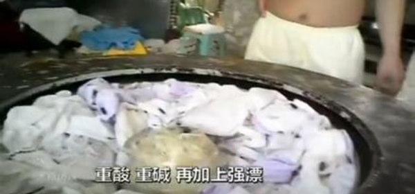 中国の違法クリーニング工場