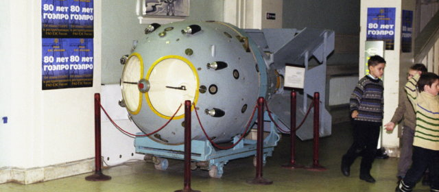 RDS-1