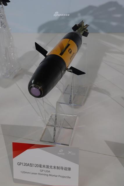 中国の誘導砲弾_4