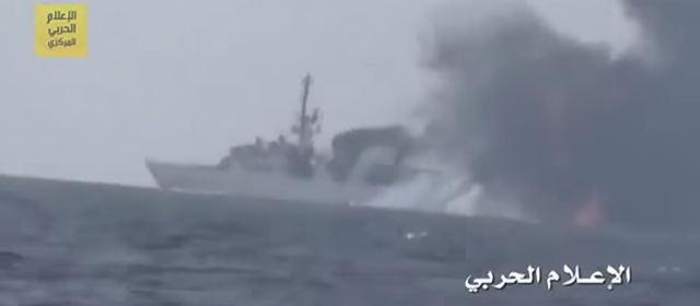 アル・マディーナ級フリゲート艦