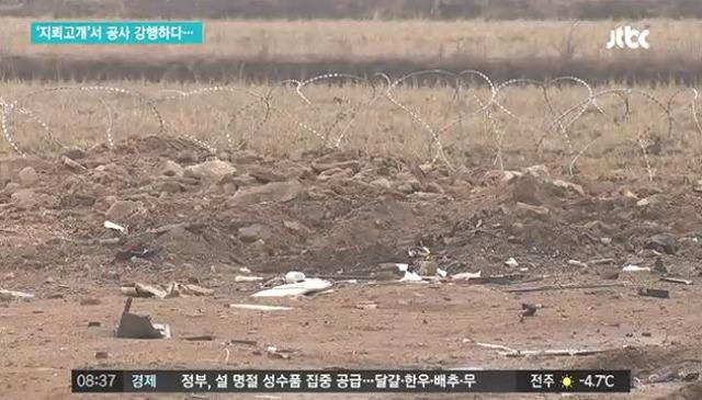 韓国地雷_2