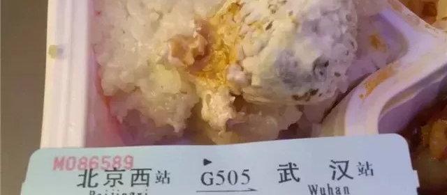 中国の駅弁_6