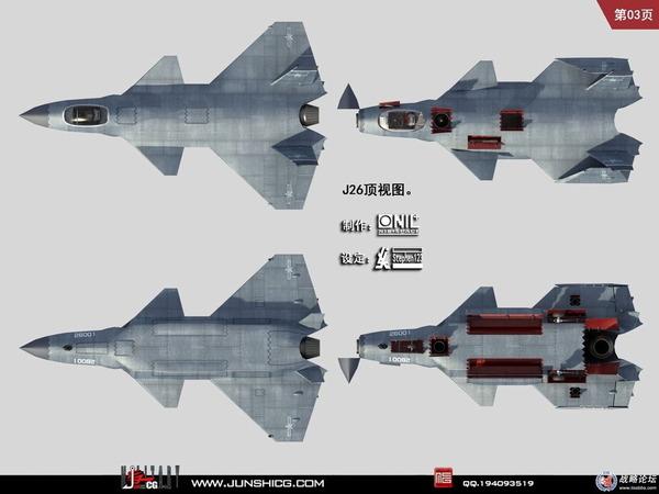 J-26_3