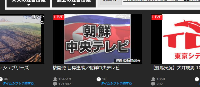 朝鮮中央テレビ_4