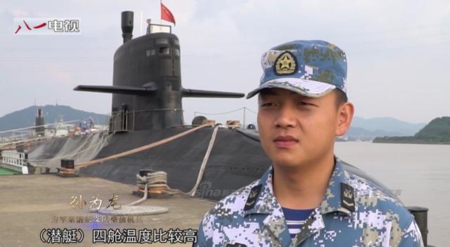 039A型潜水艦_15