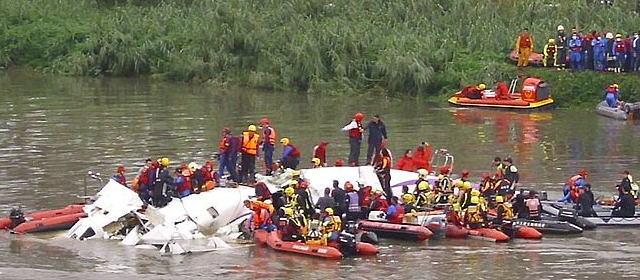 トランスアジア航空235便墜落事故