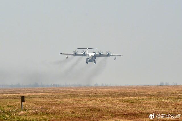 AG-600_2