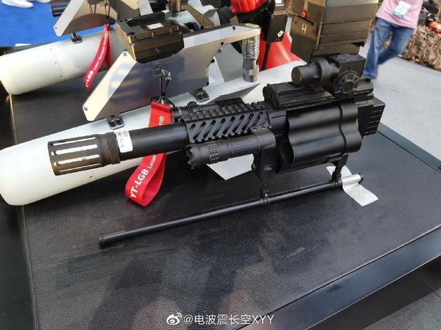 Zhanfu H16-V12_3