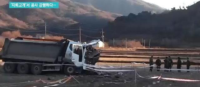 韓国地雷_1